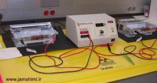 دانلود پاورپوینت شیمی تجزیه با موضوع الکتروفورز