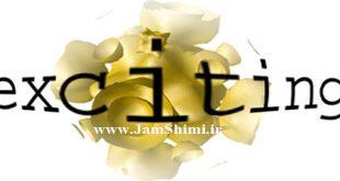 دانلود exciting Carbon کد محاسباتی و نرم افزار محاسبات DFT