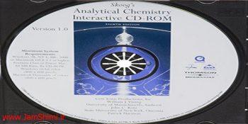 دانلود Skoog Interactive Chemistry CD-ROM Version 1.0 نرم افزار شیمی تجزیه اسکوگ