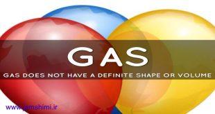 نکات کنکوری شیمی دبیرستان ، گازهای معروف در چه واکنش هایی تولید میشوند