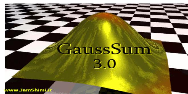 دانلود GaussSum 3.0.1 نرم افزار تحلیل اطلاعات خروجی از ADF, GAMESS , Gaussian