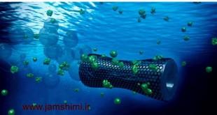 تولیدنانوروبات گرافنی برای تصفیه آب اقیانوسها