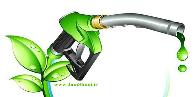 مقایسه سوخت سبز و سوخت فسیلی