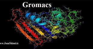 آموزش نصب موازی و پارالل نرم افزار و کد گرومکس ورژن 5 Gromacs