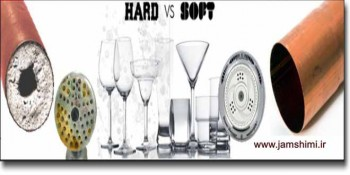 تفاوت آب نرم و آب سخت