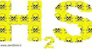 تبدیل گاز خطرناک هیدروژن سولفید به سوخت پاک با استفاده از نانوکاتالیست
