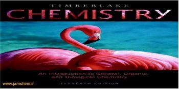 دانلود کتاب مقدمه ای بر شیمی عمومی ،شیمی آلی و بیوشیمی ویرایش11