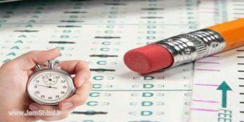 دانلود آزمون آمادگی محاسباتی شیمی کنکور 97 + پاسخ تشریحی