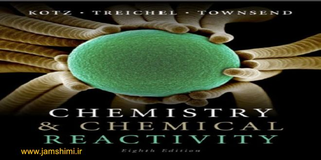 Photo of دانلود کتاب شیمی کاتز ویرایش هشتم Chemistry and Chemical Reactivity 8th edition