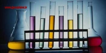آموزش محلول سازی در آزمایشگاه شیمی