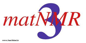 دانلود matNMR 3.9.144 نرم افزار پردازش طیف های NMR دو بعدی و سه بعدی در متلب