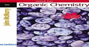 دانلود حل تمرین فصل 10 شیمی آلی 2 مک موری به زبان فارسی