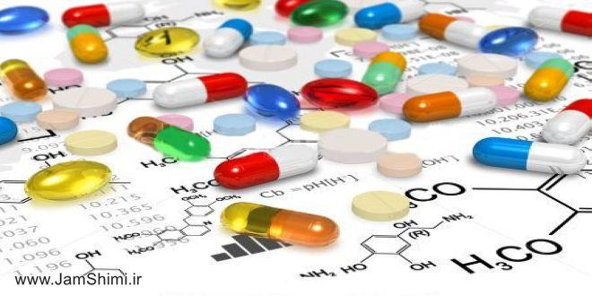 دانلود نمونه سوال شیمی دارویی پیام نور + جواب