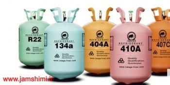 دانلود مقاله درباره انواع مبردها وبررسی مبرد R134a