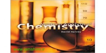 دانلود کتاب شیمی تجزیه پیشرفته ویرایش1 Modern analytical chemistry David Harvey