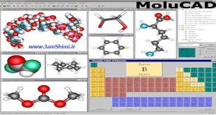 دانلود MoluCAD 4.4.0 نرم افزار شبیه سازی و مدل سازی مولکولی شیمی آلی و بیوشیمی