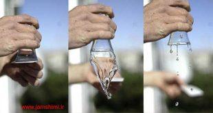 دلیل نریختن آب از لیوان وارونه و واژگون در آزمایش پرده ای از آب