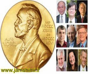Photo of اهدا جوایزبرندگان نوبل 2014