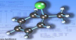 دانلود جزوه جداسازی و شناسایی ترکیبات آلی