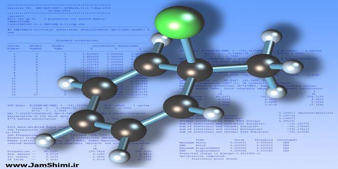 Photo of دانلود جزوه جداسازی و شناسایی ترکیبات آلی