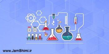 معرفی رشته و گرایش شیمی آلی و بازار شغلی آن