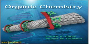 دانلود کتاب شیمی آلی کری ویرایش هشتم Carey Organic Chemistry 8th