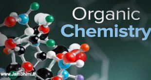 دانلود تست و نمونه سوال های شیمی آلی 2 ولهارد + پاسخ کلیدی