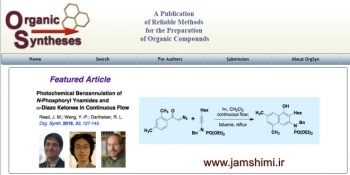 معرفی دیتابیس رایگان شیمی آلی به نام Organic Syntheses