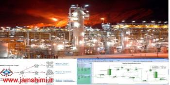 دانلود کتاب اصول نم زدایی در صنایع نفت وگاز