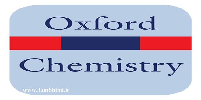 دانلود Oxford Dictionary of Chemistry 7.1.210 دیکشنری تخصصی شیمی آکسفورد اندروید