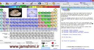 دانلود Periodic Table 3.9.1 کامل ترین جدول تناوبی عناصر