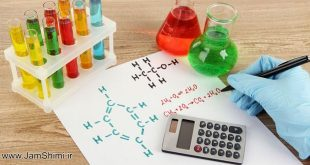 دانلود نمونه سوال شیمی فیزیک پیشرفته + پاسخ تشریحی