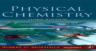 دانلود کتاب شیمی فیزیک مورتیمر ویرایش سوم Physical Chemistry Mortimer 3th