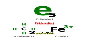 دانلود FXSciencePack نرم افزار ترسیم معادله واکنش و فرمول های شیمی در نرم افزار word