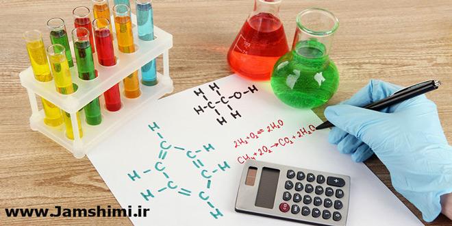 دانلود پاورپوینت آزمایش های آزمایشگاه شیمی تجزیه 2 به زبان فارسی