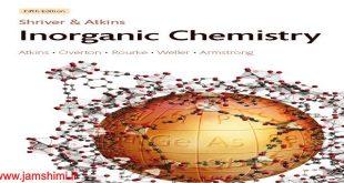 دانلود کتاب شیمی معدنی اتکینز و شرایور ویرایش پنجم shriver atkins inorganic chemistry 5th