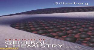 دانلود کتاب شیمی عمومی سیلبربرگ ویرایش دوم Silberberg General Chemistry 2nd Edition
