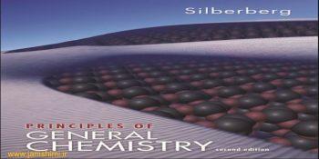 دانلود کتاب شیمی عمومی سیلبرگ ویرایش دوم Silberberg General Chemistry 2nd Edition