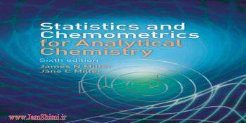 دانلود کتاب آمار و کمومتریکس برای شیمی تجزیه ویرایش ششم statistics and chemometrics