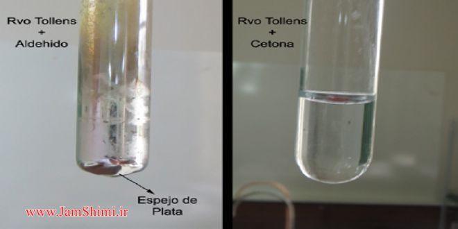 روش شناسایی آلدهیدها و کتون ها با استفاده از تست تالنز یا تولنس