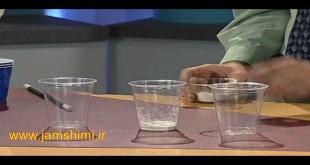 دانلود کلیپ جالب شیمی مخفی کردن آب