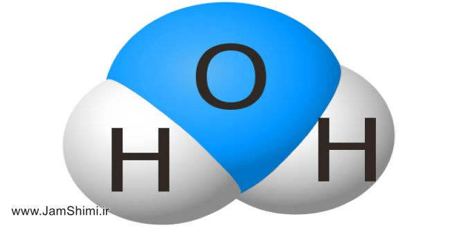 ایزومرهای مولکول آب توسط دانشمندان کشف شد